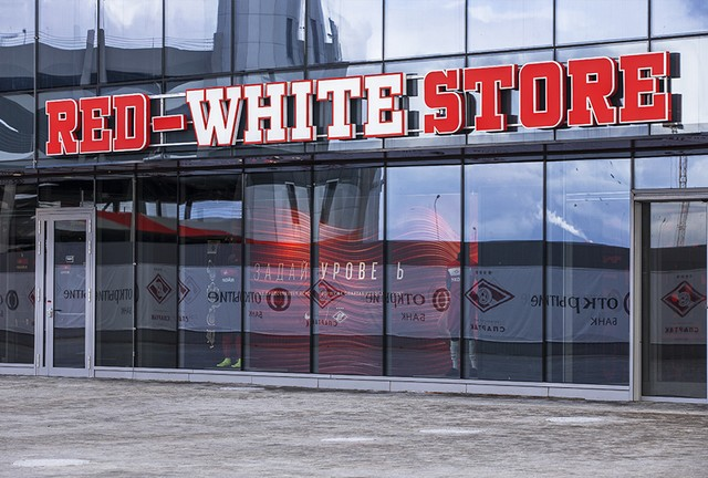RED-WHITE STORE temporarily closes